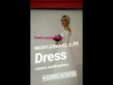 Backstage с фотосессии новой коллекции @kapriz.weddingdress @happy_people.04