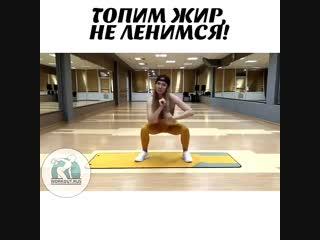 Just fitness | фитнес блог
