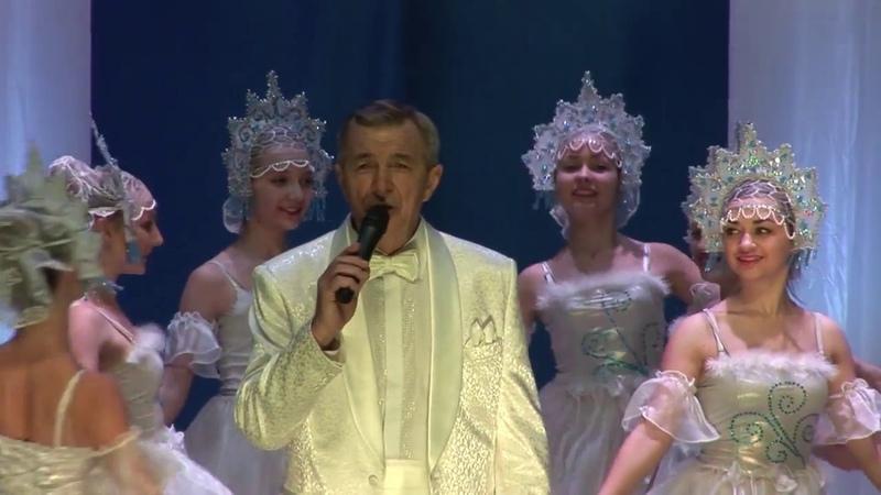 Николай Карих Зимняя вишня 2013 год 1 отделение