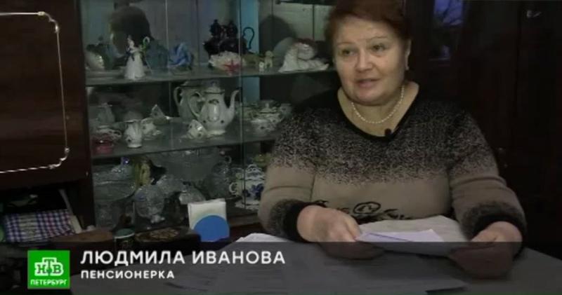 Петербургская пенсионерка опасается выселения из-за конфликта с новым владельцем дома-интерната