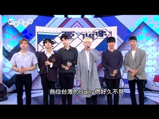 [SHOW:PREVIEW] 180707 B.A.P @ MTV Taiwan «Idols of Asia»