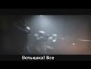 CS GO Русская озвучка