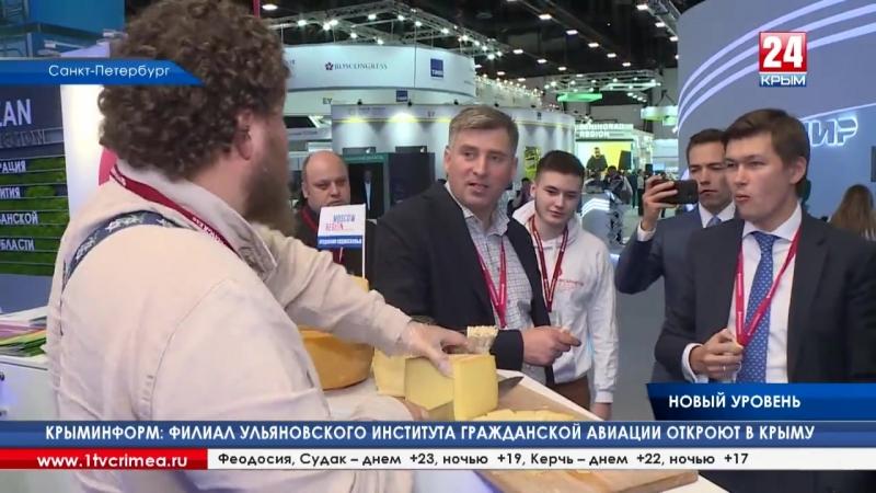 Крупные промышленные проекты в Крыму и сотрудничество предпринимателей. В Северной столице завершается ПМЭФ-2018 В Санкт-Петербу