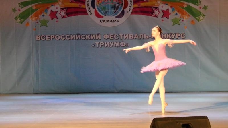 Вариация Одалиски из балета Корсар Бодунова Ксения