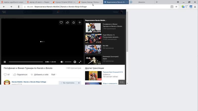 Live Naruto Mobile | Naruto x Boruto Ninja Voltage