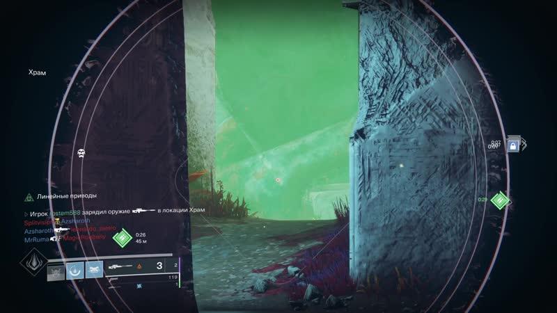 Destiny 2 sniper gameplay