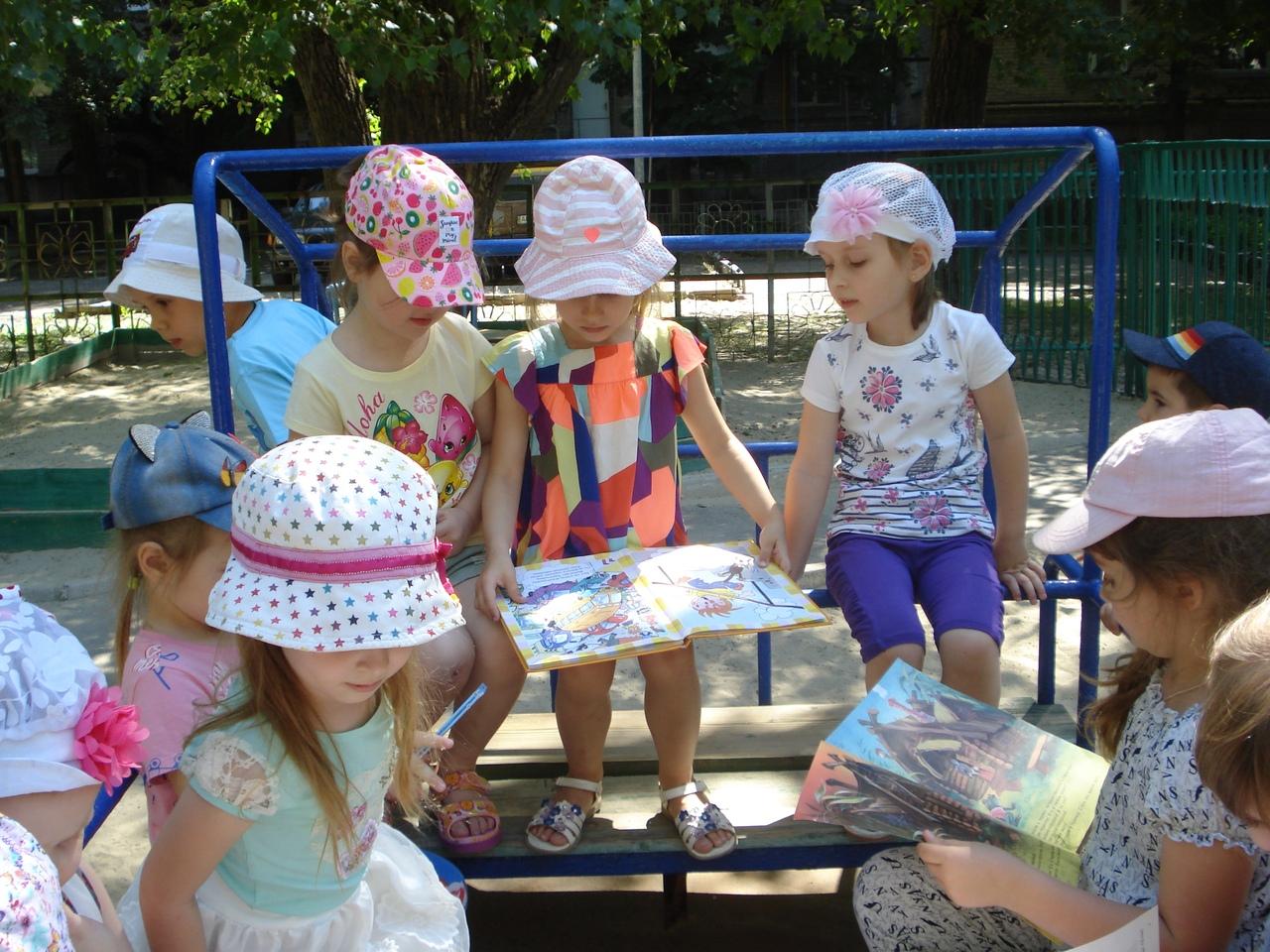 донецкая республиканская библиотека для детей, отдел обслуживания дошкольников и учащихся 1-4 классов, читаем книги