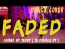 LERA TR. NC.A. | ZHU - Faded | DANCE COVER | Choreo by Teddy