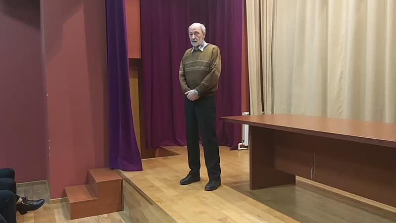 32_Петелин Александр Львович (МИСиС. Профессор кафедры ЭиРЧМ)