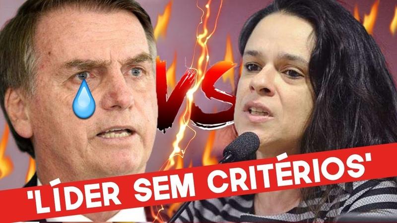Jair Bolsonaro HUMILHADO por Janaína Paschoal