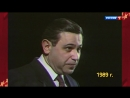 Евгений Петросян.Либо-либо.HD