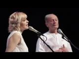 Михаил Задорнов и Наталья Москвина - Метаморфозы