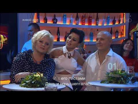 Тонкая рябина - Таисия Повалий и Александр Михайлов (Две звезды 2013)