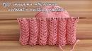 Узор спицами «Колоски»   «Wheat» knitting pattern