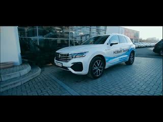 Обзор на Новый Volkswagen Touareg. Выпуск 1/6
