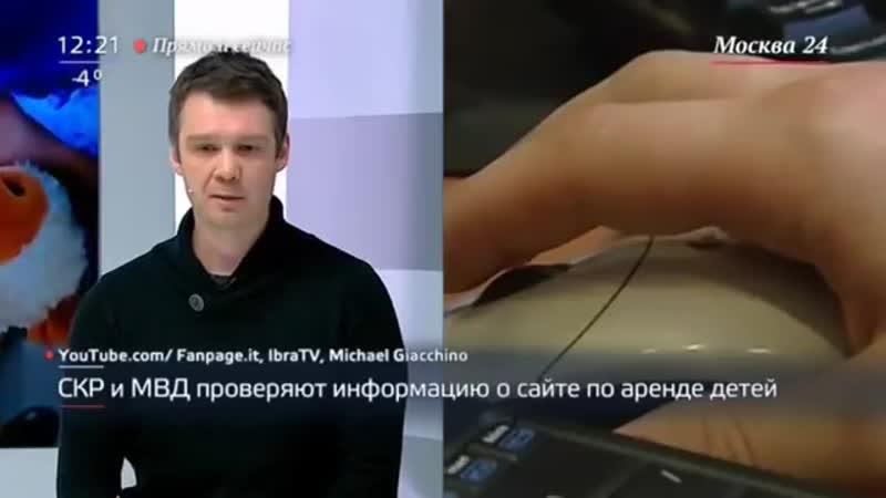 Прямо и сейчас дети напрокат - Москва 24