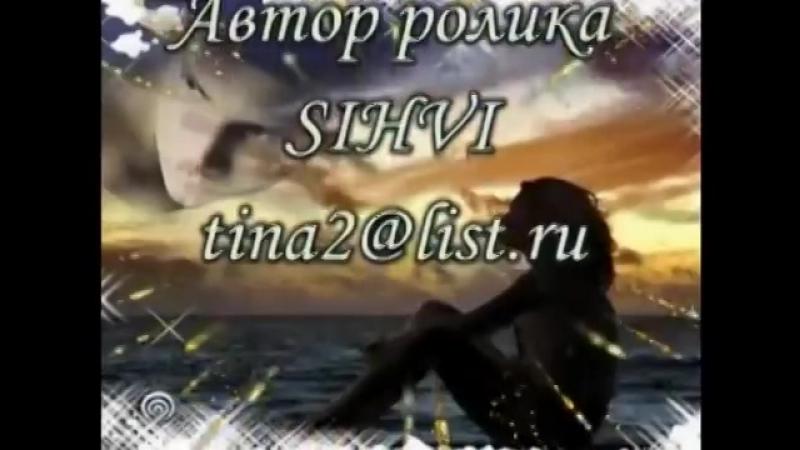 Демис Руссос Сувенир на русском