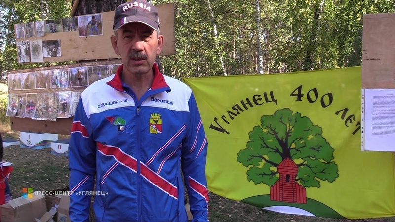 46-е соревнования по спортивному ориентированию на призы летчика Лысенко Н.И.