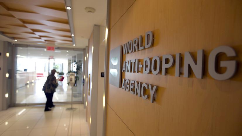 В WADA разразился скандал в связи с возможным восстановлением РУСАДА