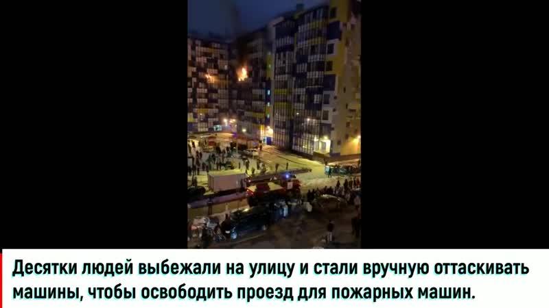Петербуржцы проявили настоящий героизм при пожаре и спасли женщину