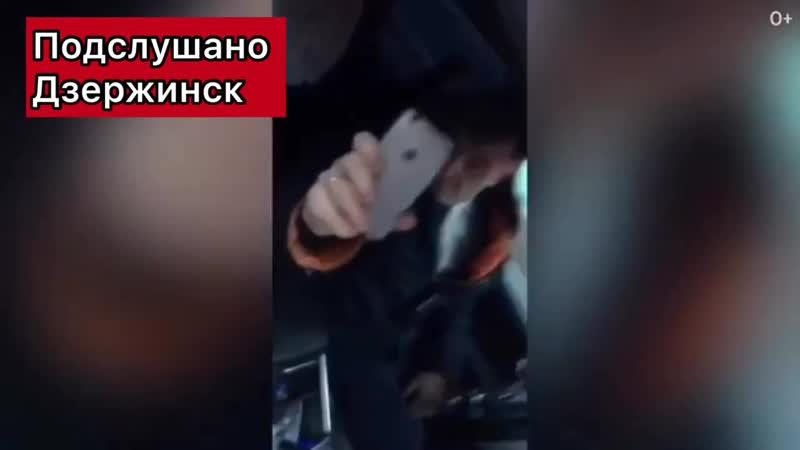 В Дзержинске депутат Игорь Крашенинников угрожал женщине лопатой