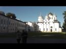 Вояж в Великий Новгород 1