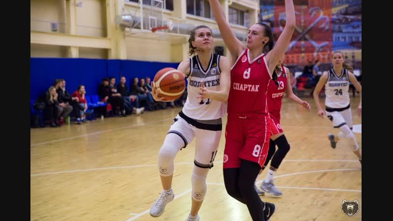 Наталья Букур. Баскетбол