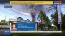 Новости на Россия 24 Взрывы в Ярославле загорелись 200 литровые бочки с ГСМ