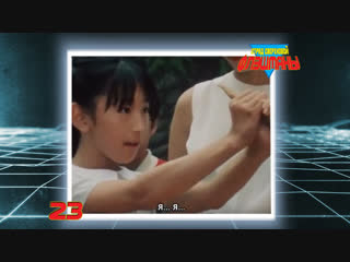[dragonfox] Choushinsei Flashman - 23 (RUSUB)
