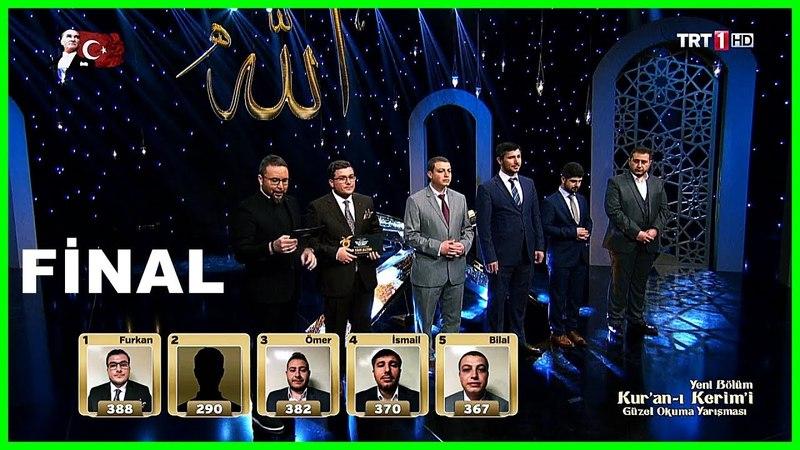 Kur'an ı Kerim'i Güzel Okuma Yarışması Hafta Finali 18 5 2018