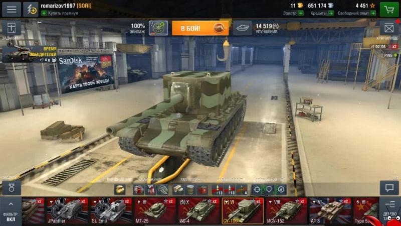 Я вернулся в рандомWorld of Tanks Blitz