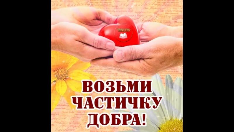 Doc425431123_476572186.mp4