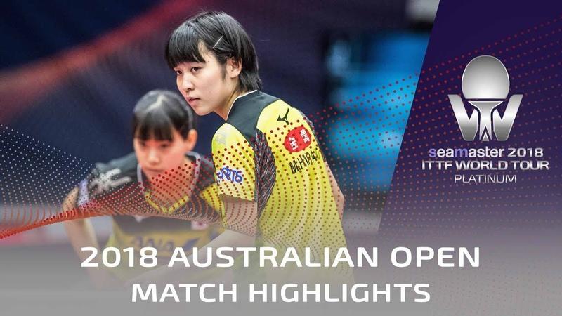 Hayata HinaIto Mima vs Hirano MiuNagasaki Miyu | 2018 Australian Open Highlights (14)
