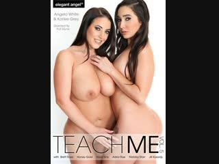 Teach me vol.5 (Elegant Angel) 2018