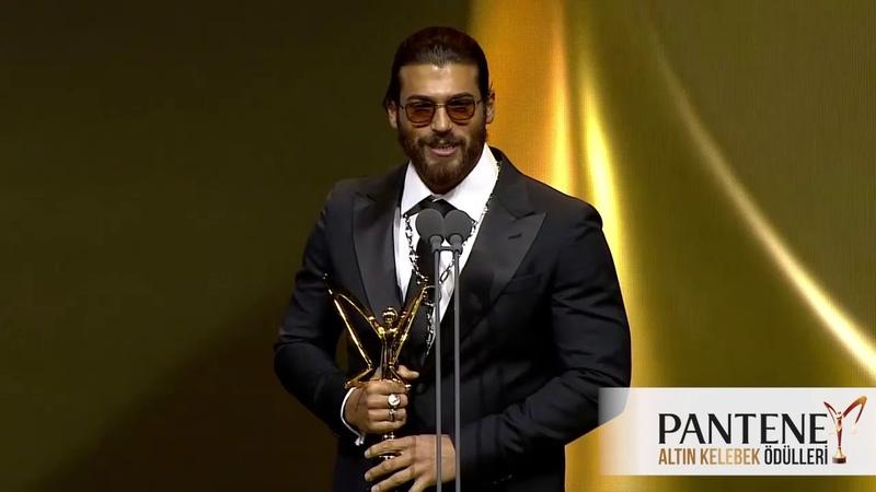 Pantene Altın Kelebek En İyi Romantik Komedi Dizisi Erkek Oyuncu Ödülü Can Yaman