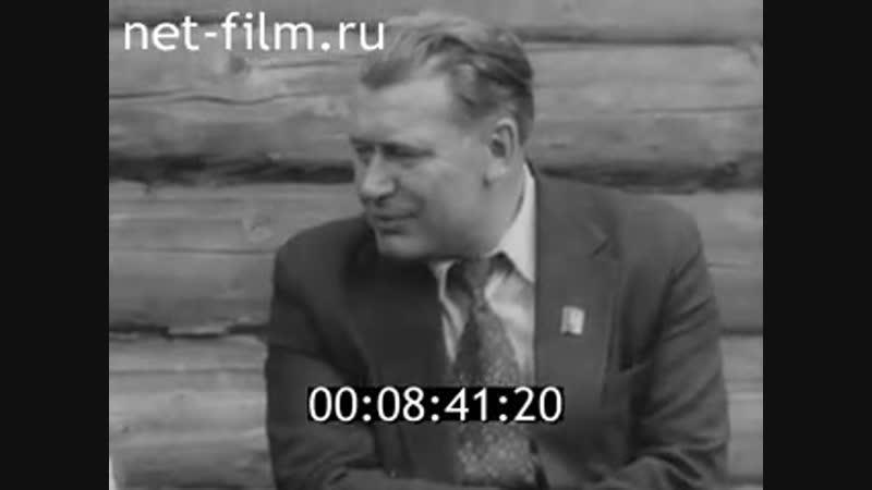 Лев Константинович Павловский - директор совхоза Пашский, Герой Социалистического труда. 1978 год.