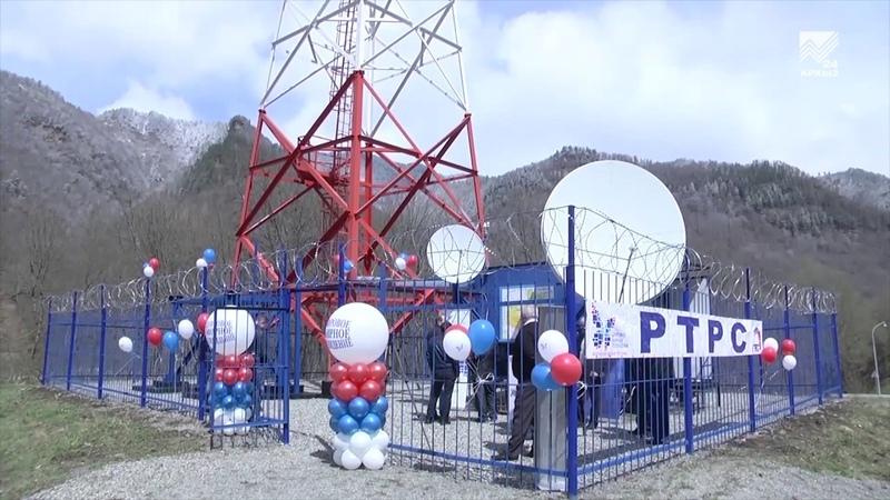 «Радиотелевизионный передающий центр КЧР» начал вещание второго цифрового мультиплекса