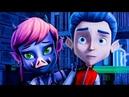 Тайна семьи монстров мультфильм с 10 января 6