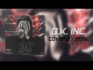 COVER FOR D.K Inc / SPEED ART / GERIL COVERS