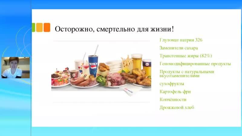 Школа правильного питания_1. Видовое питание человека - основа здоровья и долгол