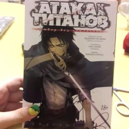 Kiro_aka_rin video