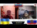 Ракеты Украины летят только прямо! Печалька