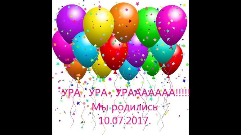 С днём рождения Андрейка 1 годик