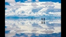 Salar de Uyuni, Bolivia (Уюни, Боливия)