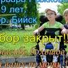 Рыжкова Варя, 9 лет. Генетическая аномалия ЦНС.