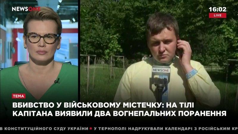 Стали известны подробности убийства военного во Львовской области 17.05.18