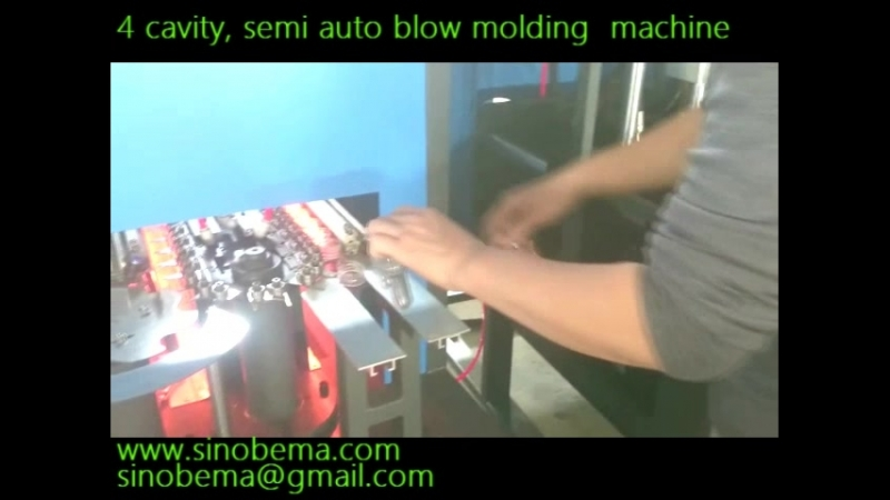 4 cavity semi automatic blow molding machine (with preforms loader)