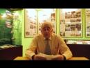 Династии - 3 от 27 июля