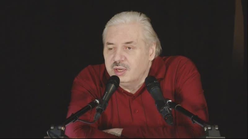 Николай Левашов 2011.09.03