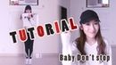 [TUTORIAL] NCT U 'Baby Don't Stop'